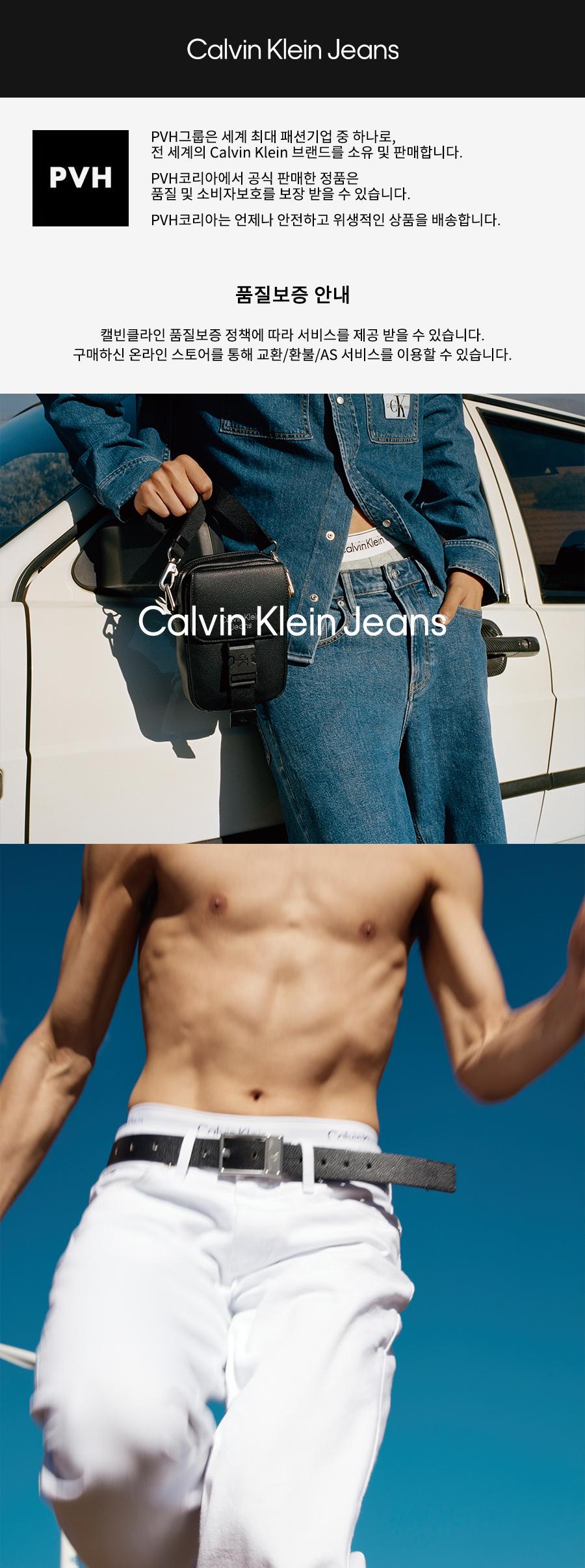 캘빈클라인 진(CALVIN KLEIN JEANS) HC0462D7900 001 블랙  벨트