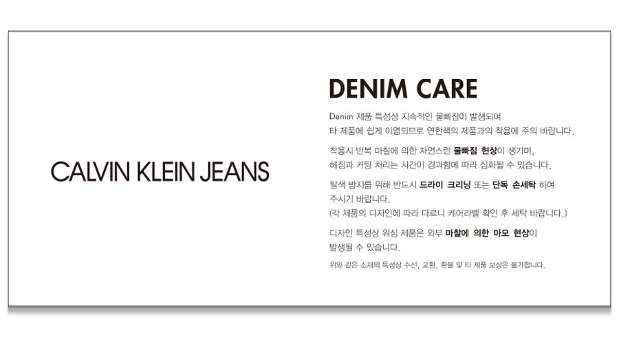 캘빈클라인 진(CALVIN KLEIN JEANS) 여 J210513 112 화이트 박스 오버사이즈 핏 반팔 티셔츠