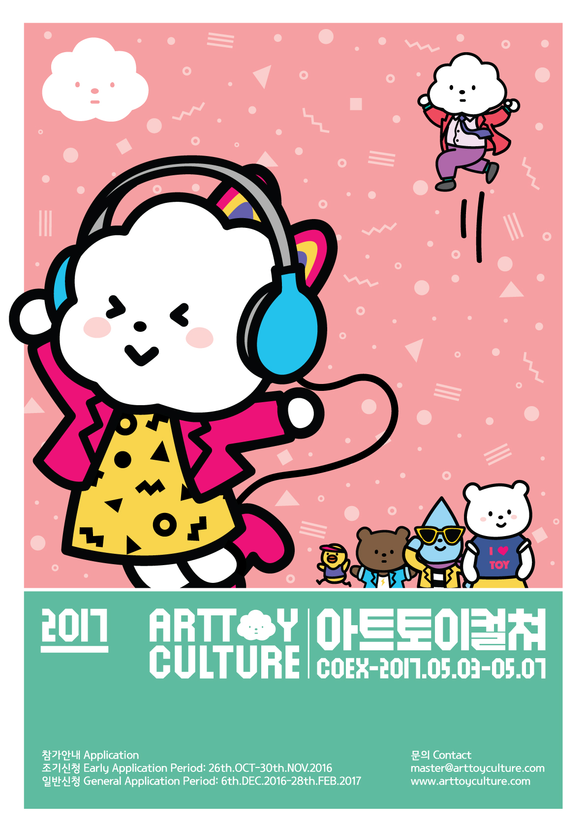 art toy culture 2017 poster 02.jpg