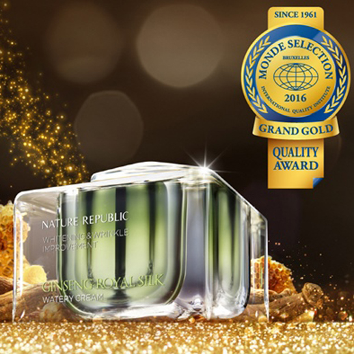 Nature Republic Wins the Award of Cosmetics Division at the International Fair '2016 Monde Selection'