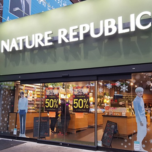 Nature Republic Recorded Its Best Daily Sales on Black Friday