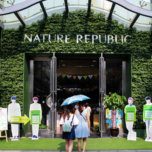 自然共和国全面进军中国内陆市场引关注