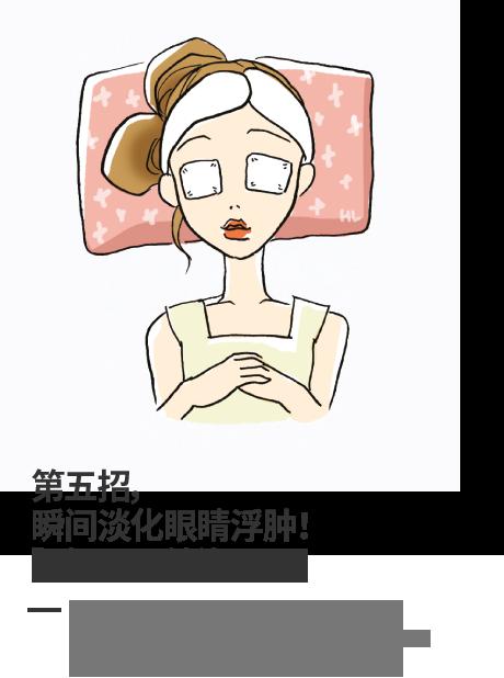 万能芦荟胶8招使用法