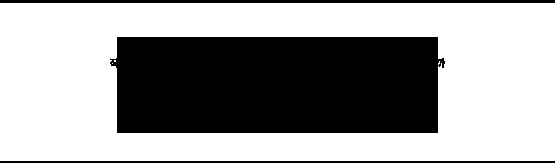 갓춘환입니다. 타 강사 강의 들을 때는 맨날60점대, 70점 초반 나오던 민소법.. 작년 시험도 민소법 때문에 말아 먹었거든요.. 김춘환 쌤 강의 들으면서 따라가니까 요즘 모고 쳐보면 두 세개 틀리는 수준까지 올라왔어요. 수강생 김*혜