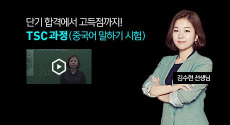 김수현선생님