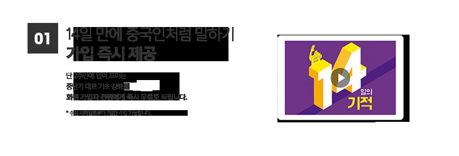 24시간 전강좌 무료 수강권 전원 제공