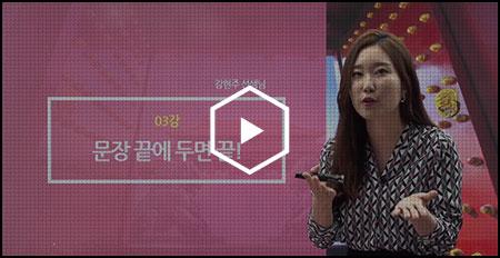 부담 제로, 왕초보 강의 동영상