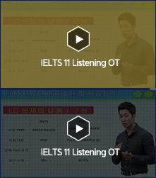 IELTS Listening OT