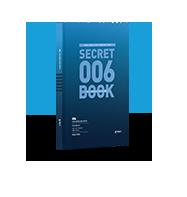 시크릿 006 book