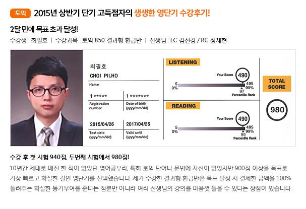 장학생 수강후기_01