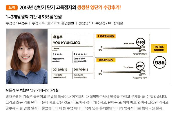 장학생 수강후기_02