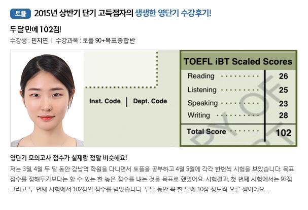 장학생 수강후기_07