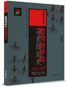 2015 신영식 해동한국사 합격마무리