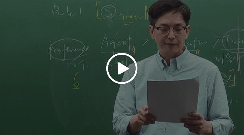 Ian Yune