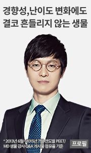 박선우 선생님