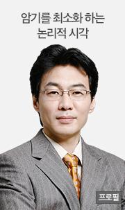 윤석범 선생님
