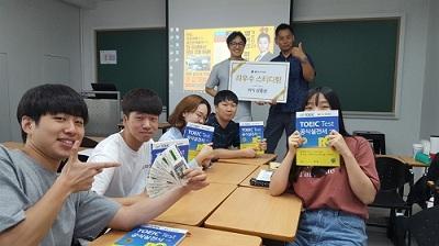 7월 최우수 스터디 발표