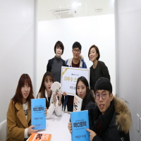 2016년 11월 최우수/우수스터디 시상식