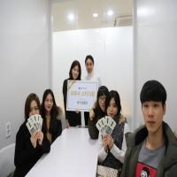 2017년 1월 최우수/우수스터디 시상식