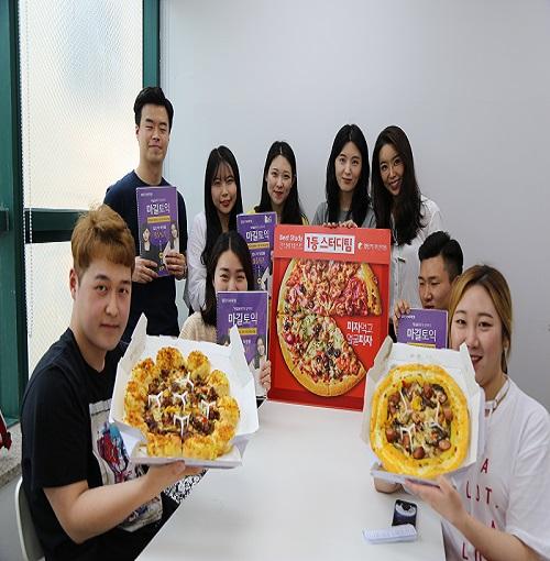 2017년 7월 간식배 시상식
