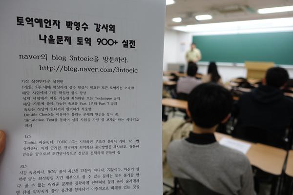 [10월] 박영수 선생님의 실전특강