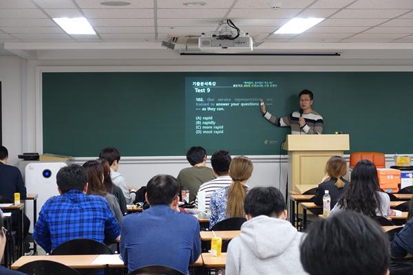 구원/양영정/박재형 선생님의 기출 유형 변형 특강_5월