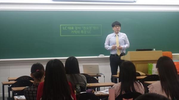 [11월] 권오경/홍진걸 선생님의 기적의 특강
