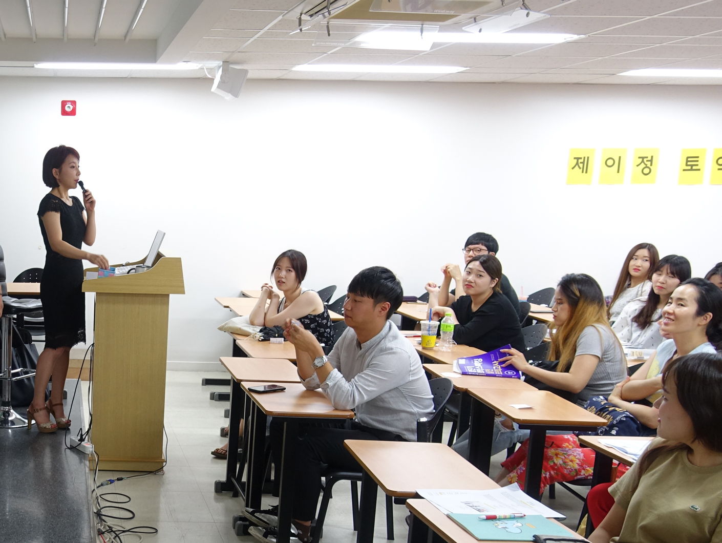 [7월] 제이정 선생님의 토스 실전 대비 특강