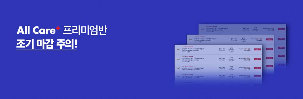 신토익 개정판 기본서/ 영단기 토익 기술카드/ 영단기 토익 블랙박스