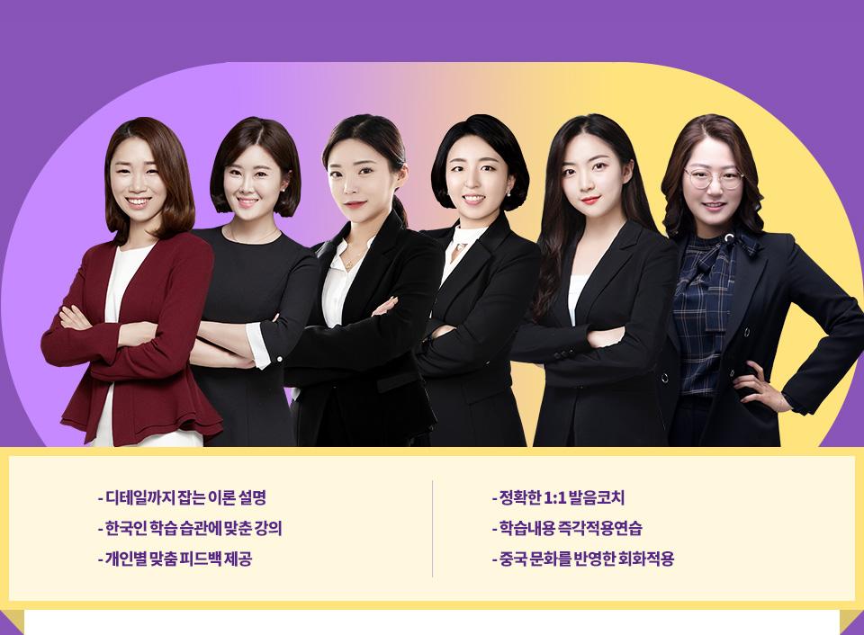 한국인 선생님과 원어민 선생님의 빈틈없는 강의!