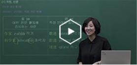 [중국어] HSK 고득점의 비밀