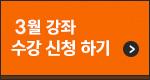 영단기 강남학원