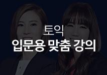 조현주/제이드김