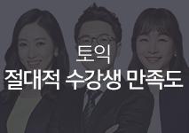 구원/양영정