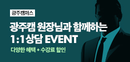 EVENT Banner2