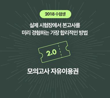 [V3]_MAIN_TOP_1(2)