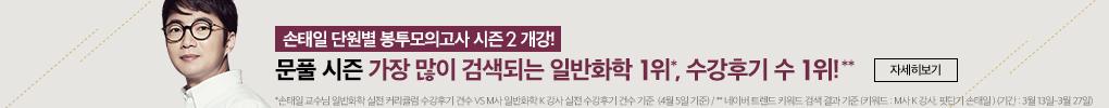 손태일P_봉투모의고사 시즌2