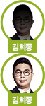 생물 김희종교수님