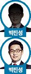 유기화학 박진성교수님
