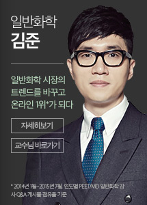 김준 교수님
