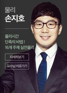 손지호P_메인배너