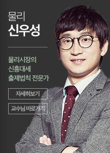 신우성P_메인배너