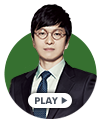 메인2_무료강의