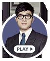 김준P_BEST 무료강의