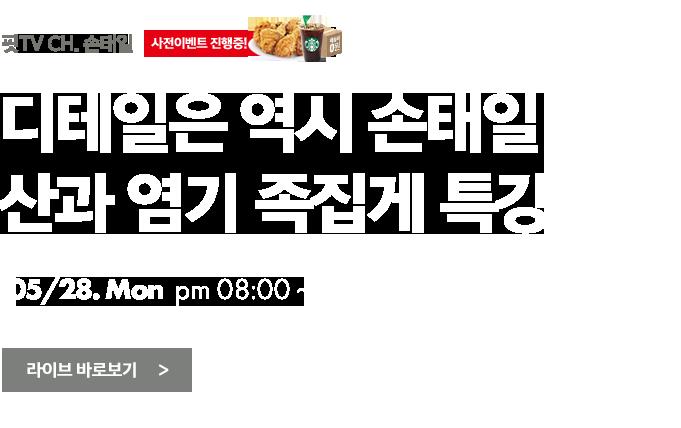 2월 박선우의 천기누설 Live에서 보여준 여러분의 관심! 단일 라이브 참여인원만 400명 이상!