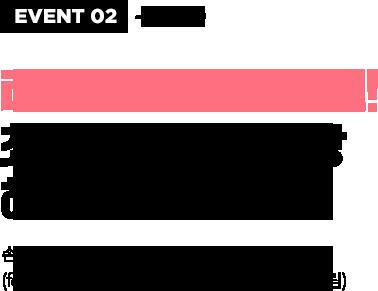 손태일샘의 완소템 기본이론강좌와 교재 마구드림 (feat 공부잘하라고, 추첨을 통해 문화상품권도 드림)