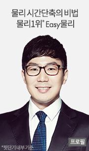 손지호 선생님