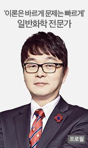 박정환 선생님