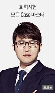 윤기세 선생님