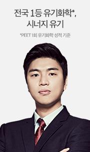 문다현 선생님